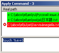 Apply Command Dialog